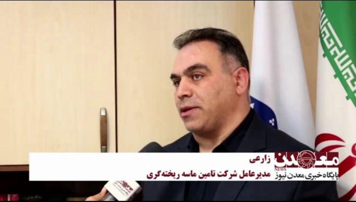 فرآوری باطله ماسه های ریخته گری و صنعتی برای نخستین بار در ایران
