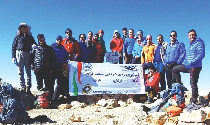 تیم کوهنوردی شهدای صنعت فولاد مبارکه بر فراز قله بل