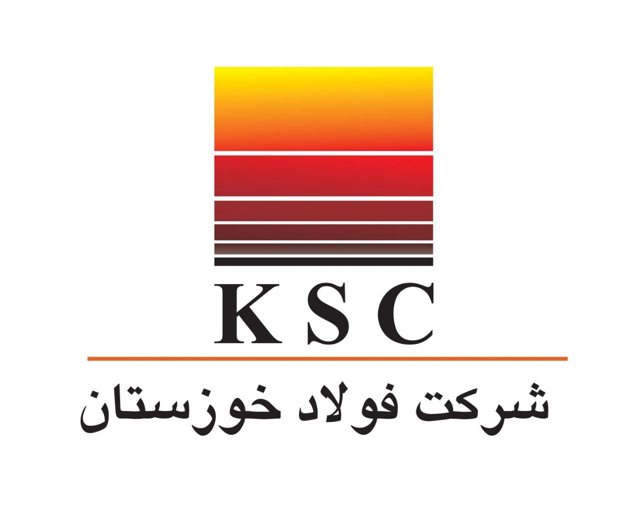 رکورد روزانه تولید فولادسازی فولاد خوزستان شکسته شد