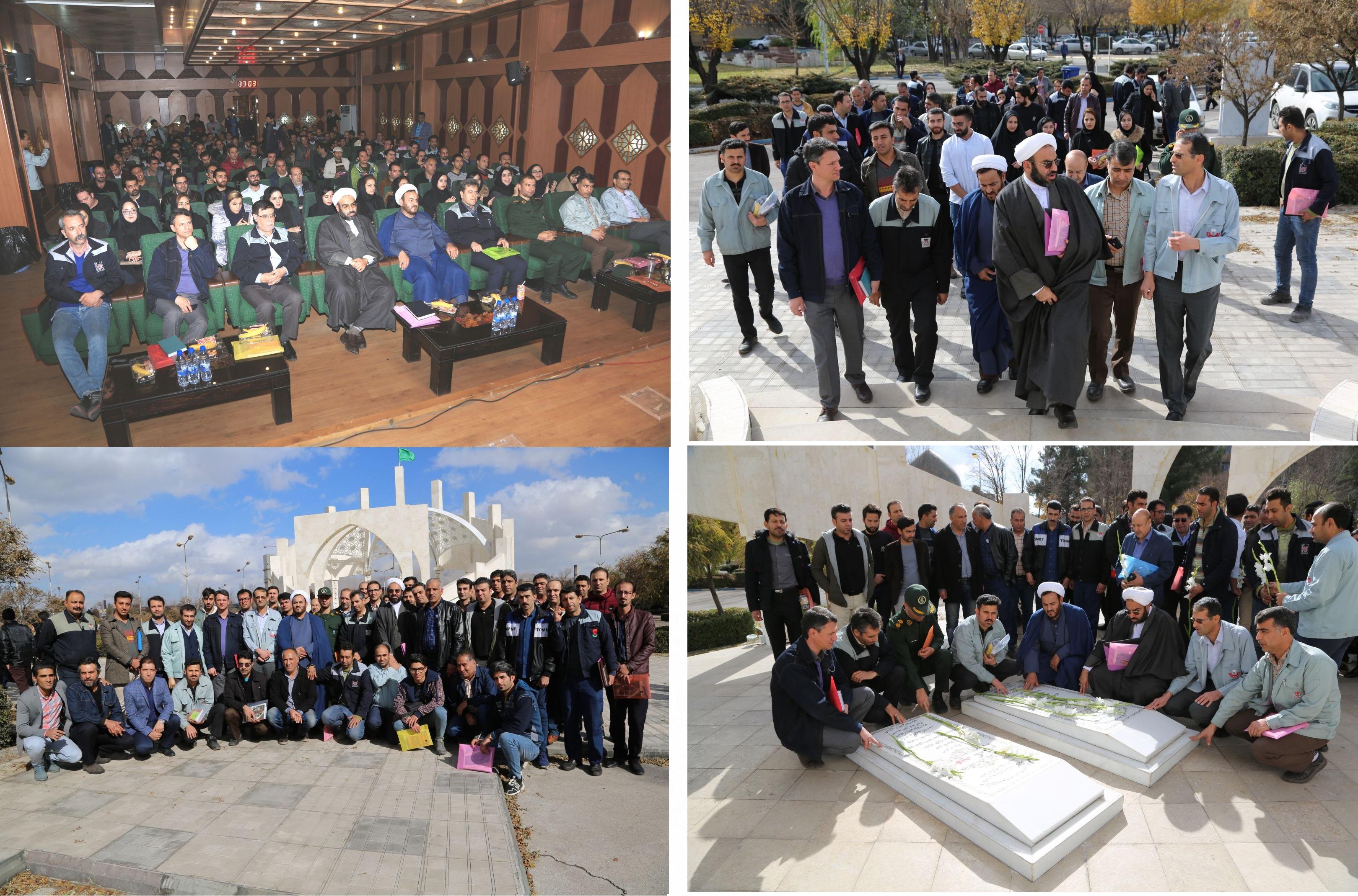 ذوب آهن اصفهان یک مجتمع عظیم صنعتی و دانشگاهی است