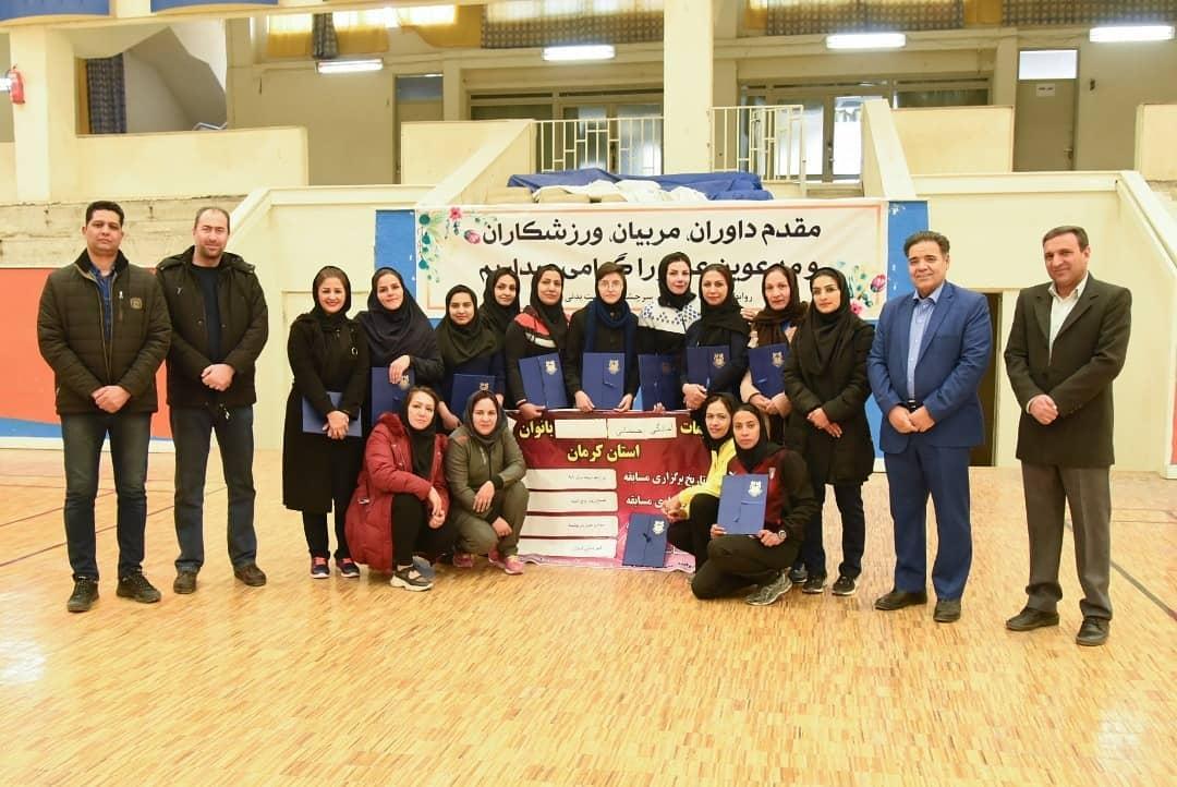 قهرمانی مس سرچشمه در مسابقات کارگری آمادگی جسمانی بانوان