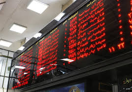 صادرات 83 هزار تن قیر از طریق بورس کالای ایران