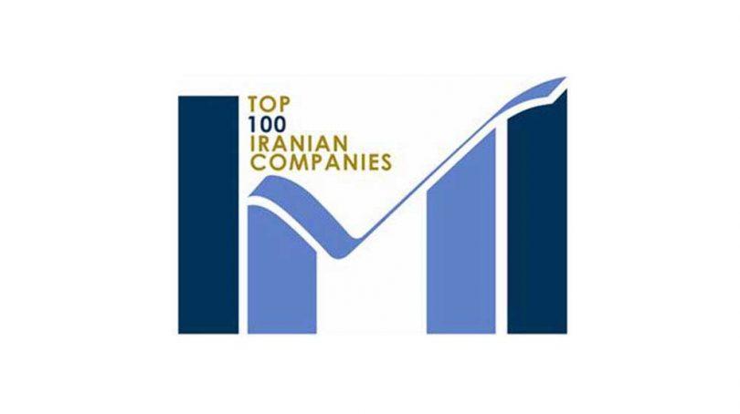 جایگاه معدن و صنایع معدنی در لیست صد شرکت برتر چگونه است؟