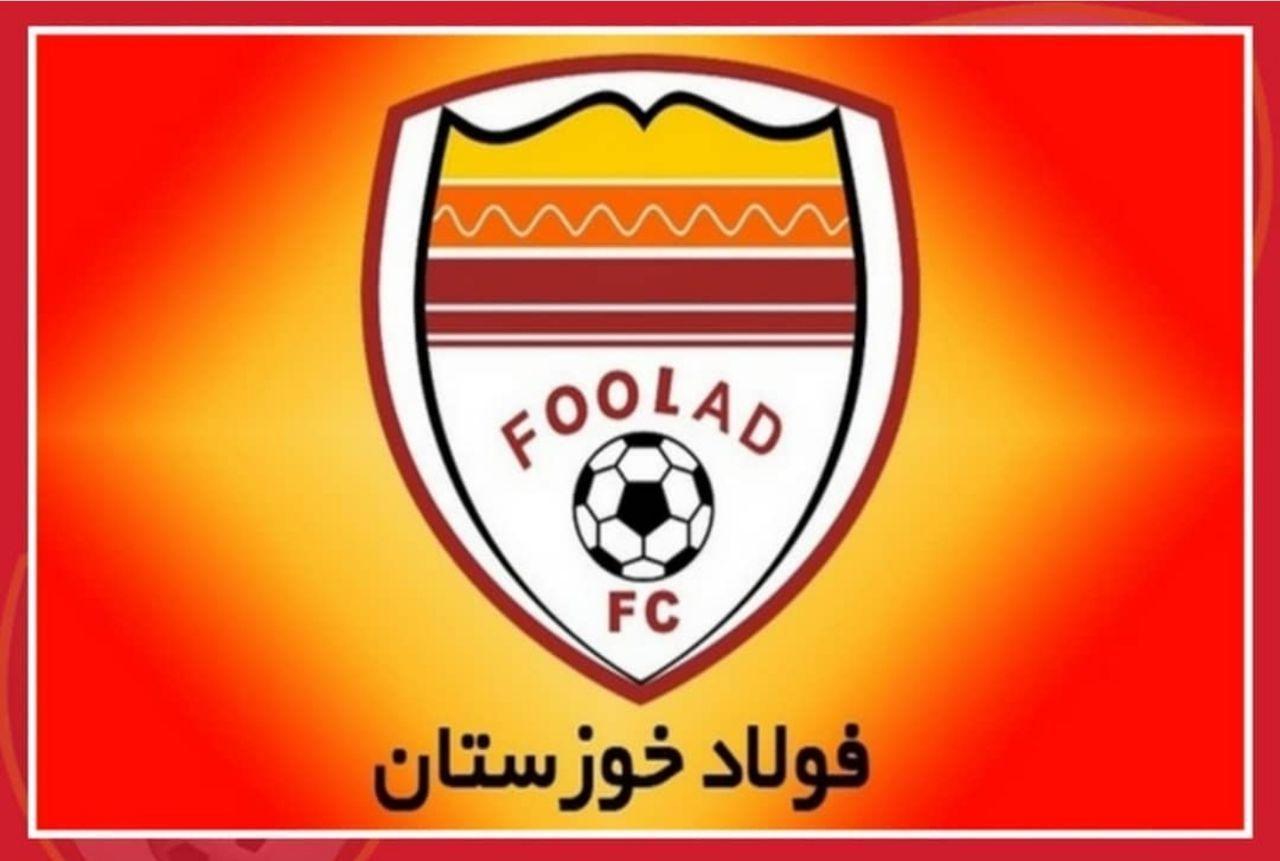 پیروزی فولاد خوزستان مقابل شهر خودرو