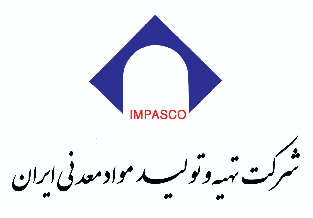 اقدامات شرکت تهیه و تولید مواد معدنی ایران در سال 98 تشریح شد