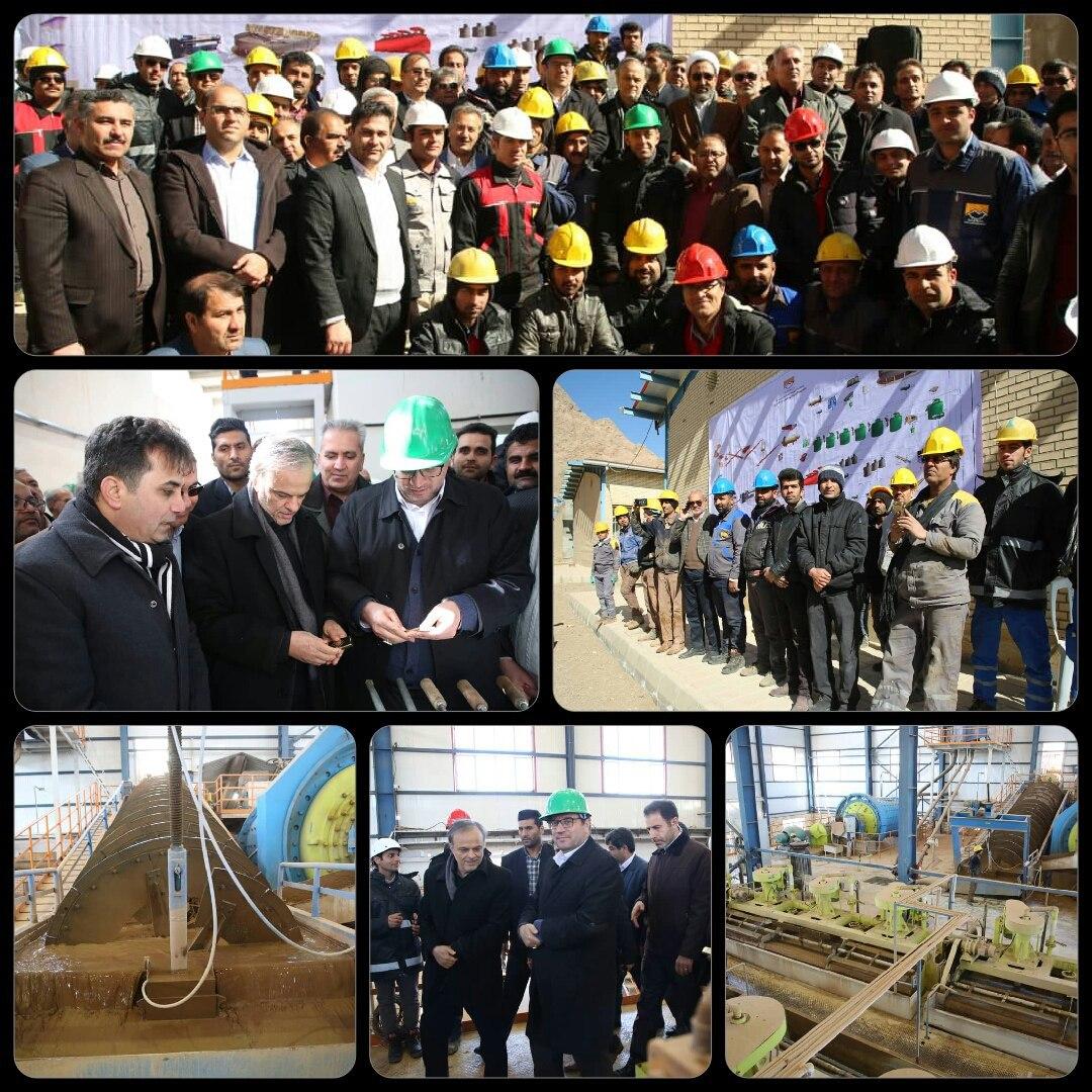 افتتاح کارخانه تولید شمش طلا در شهرستان بردسکن با حضور وزیر صمت