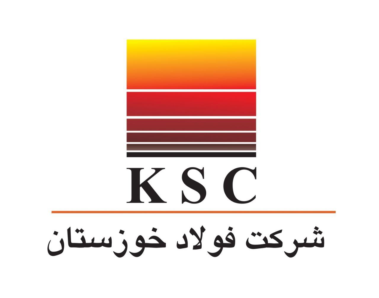 """گروه فولاد خوزستان """"جهش تولید"""" را در عمل اثبات می کند/ تولید 3.7 میلیون تنی شمش در فخوز/ بیش از 50 درصد محصولات فولاد خوزستان در سال گذشته صادر شد"""