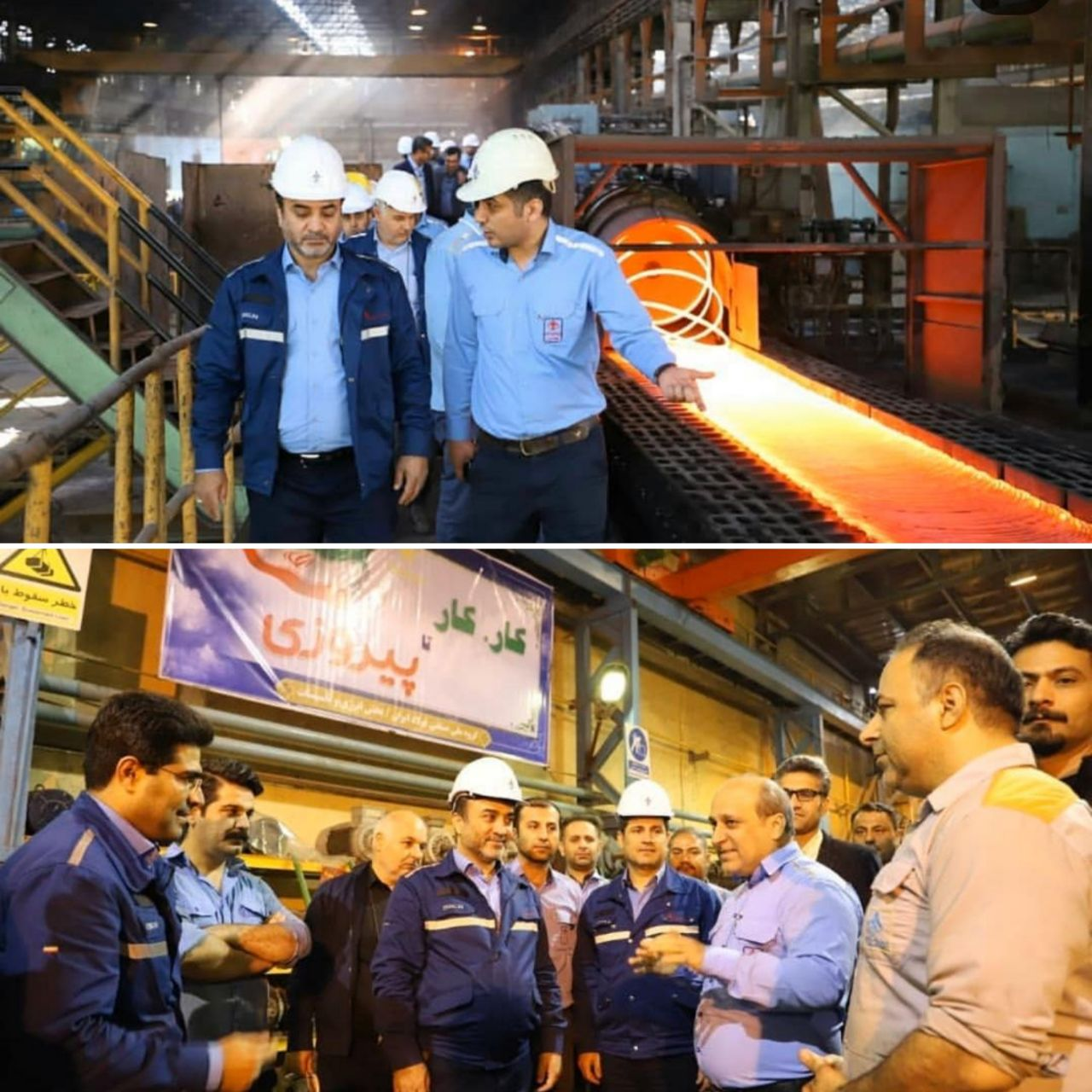 """گام بلند گروه ملی فولاد در راستای تحقق شعار """"جهش تولید"""" با ثبت رکورد تولید پس از 4 سال"""