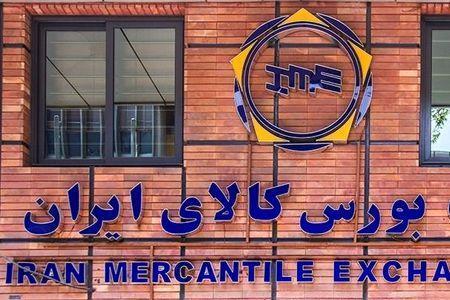 عرضه بیش از 70 هزار تن فولاد و روی در بورس کالای ایران