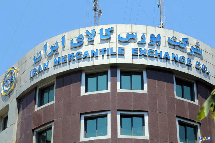 نخستین عرضه آهن اسفنجی فولاد خوزستان و گندله و کنسانتره گهر زمین امروز در بورس کالا